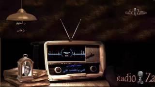 تحميل اغاني 36 محمد الجموسي غني يا فاطمه غني MP3