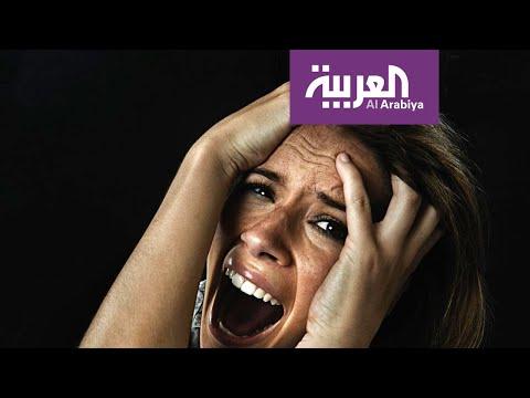 العرب اليوم - أبرز أعراض الإصابة بـ