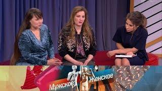 Мужское / Женское - Титулованная мать. Выпуск от 16.05.2018