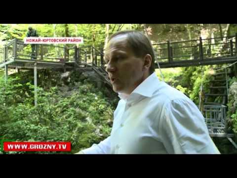 Глава Минкавказа РФ посетил строящиеся туристические объекты Чечни, Ножай Юртовского района