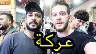 سبب اختفاء جعفر سراب ومشكلته مع عمر زكي!!