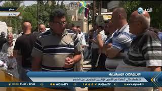 اعتصام أمام الصليب الأحمر في الضفة تضامنا مع الأسرى الإداريين المضربين عن الطعام