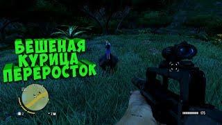 """Far Cry 3  """"ПРИКОЛЮХИ, БАГИ И УГАР"""""""