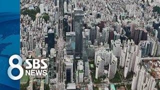서울 도심 용적률 600%로 상향…규제 풀어 공급 늘린다 / SBS