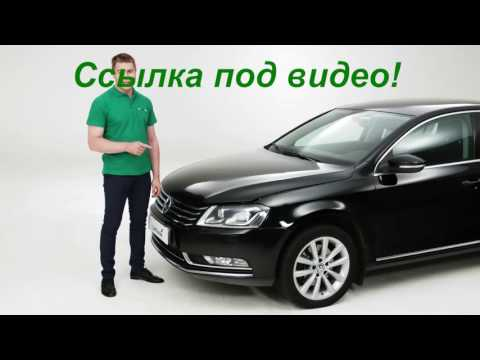 Выкуп авто без птс