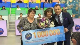 В Україні з`явився новий мільйонер Лото-Забава