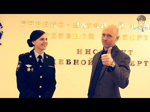 25 января - в День студентов мы побывали в Московском университете МВД России им. В.Я.Кикотя