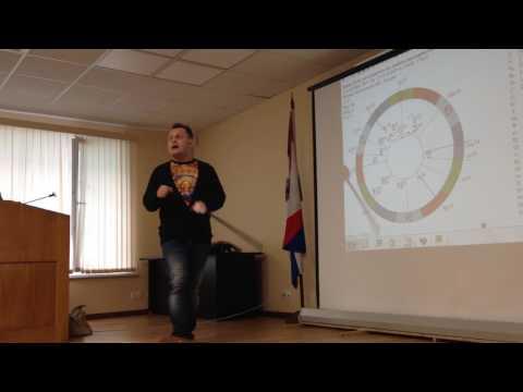 Школа астрологии киеве