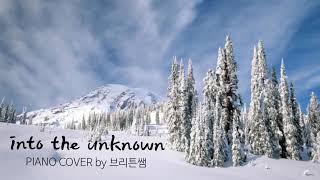 INTO THE UNKNOWN-겨울왕국 2