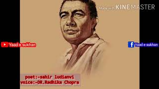 Tum apna ranj o gham by sahir ludhianvi with lyrics - YouTube