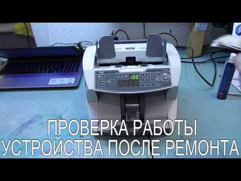 Ремонт счётчика банкнот PRO 87U в Одессе. Чистка роликов захвата купюр.