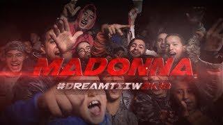 تحميل اغاني TiiwTiiw - Madonna (clip officiel) - ( تيوتيو - مادونا ( كليب حصري MP3