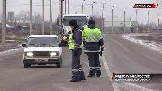 СВОДКА ГУ МВД РОССИИ ПО ВОЛГОГРАДСКОЙ ОБЛАСТИ ОТ 21-01-19