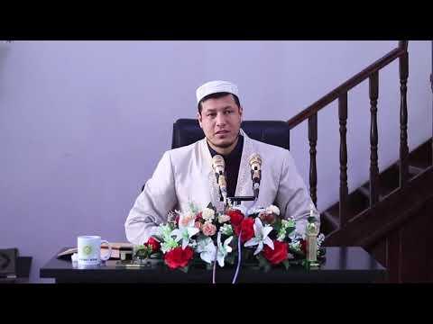 Оятал курси тафсири  Абдулазиз домла 2020