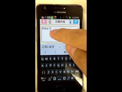 Video of かわいい顔文字アプリ★特殊絵文字顔文字くん★