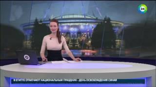 На Крестовский вернулся футбол: впечатления о «Зенит-Арене» - МИР24