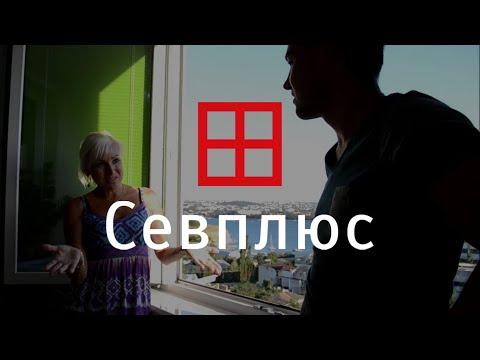 Балконы под ключ в Севастополе. Остекление, отделка, ремонт, вынос и расширение