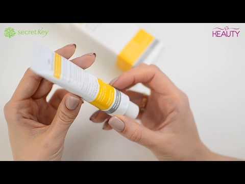 Крем для проблемной кожи с пчелиным ядом Secret Key Bee Venom AC Control Spot Cream