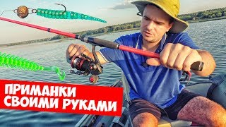 Рыбалка на резиновые приманки