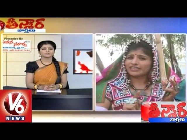 Mangli Funny Conversation with Savitri Feb 16, 2016