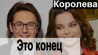 🔥 Тарзан и Королёва окончательно разъехались🔥  Шепелев ушел  Собчак Успенская🔥