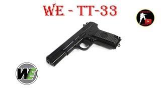 [ОБЗОР] WE - TT-33 ТУЛЬСКИЙ ТОКАРЕВА E012 BK GBB airsoft (страйкбол)