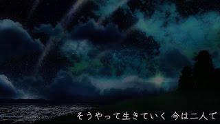 Aimer 「ポラリス」(off vocal, cover)