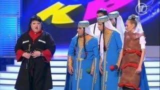 КВН Город Пятигорск - 2013 1/8 Приветствие