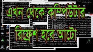 How To Auto refresh on your computer (Bangla)