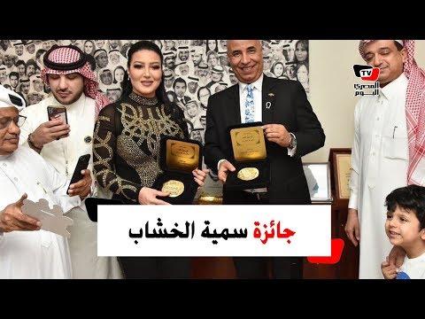 هل حصلت سمية الخشاب على «ختم الرسول» في السعودية ؟