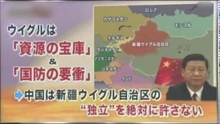 有本香さんが中国のウイグル人・チベット人差別弾圧問題に迫る!