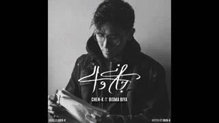 Chen k jaane wale fresh album check it out