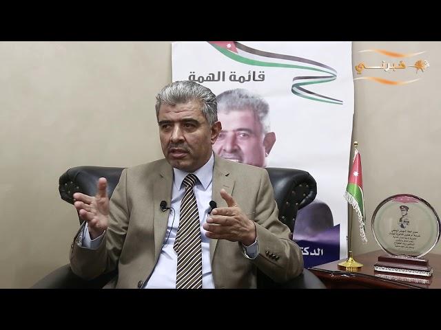مقابلة المرشح الدكتور زياد الحجاج