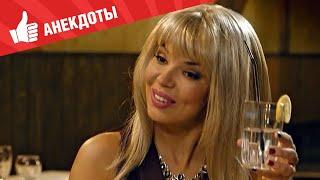 Анекдоты - Выпуск 104