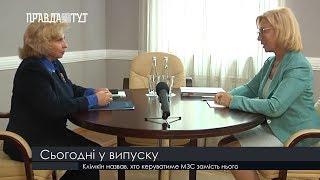 Випуск новин на ПравдаТут за 16.07.19 (06:30)