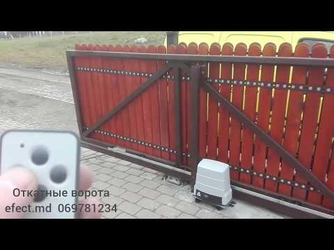 Откатные ворота — ворота для дачи, дома и промышленных объектов. 069781234.