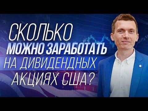 Бинарные опционы омск