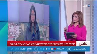 هنية سيلقي خطابا هاما خلال الذكرى 31 لانطلاق حركة حماس