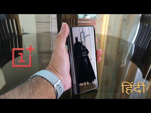 OnePlus 6 Review in Hindi – Jhakaas smartphone, अगर यह आपके बजट में फिट होता है