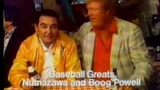 1981 Boog Powell Baltimore Orioles Miller Lite Beer Commercial Numazawa