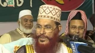 Bangla Waz by Allama Delwar Hossain Sayeedi Sylhet 2009 day 3 Part 2 bangla waj HD)