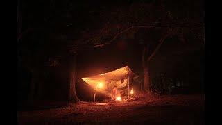 ソロキャンプ~ハンモックタープ泊満天の星空後雨でタープ崩壊