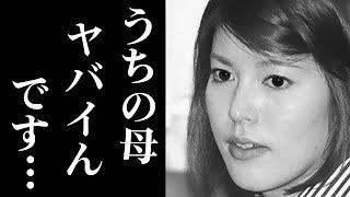 日村に対する神田愛花と親の