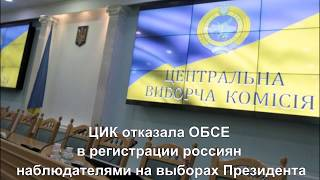 Главные новости Украины и мира 20 марта