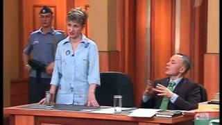 Федеральный судья выпуск 202 Манькова судебное шоу  2008 2009
