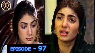 Mere Baba ki Ounchi Haveli - Ep 97 | Top Pakistani Dramas | ARY Zindagi