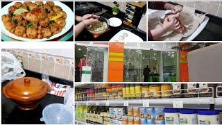 روتين مسائي متنوع تسوق مشتريات طاجين شفلور بطريقة مختلفة سميتو مثوم الشفلور+تدبيرة لزيت الضرو