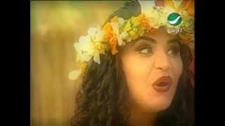 تحميل اغاني Ahlam Amir Al Mohbein احلام - امير المحبين MP3