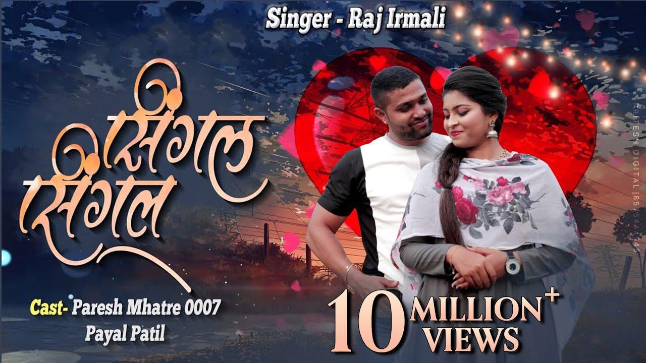 Single Single Lyrics - Raj Irmali - Paresh Mhatre , Payal Patil