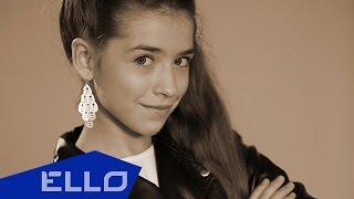 Илия - невидиМЫ / ELLO UP^ /